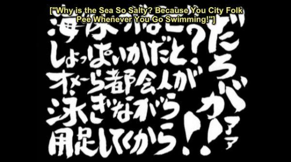 Gintama Title